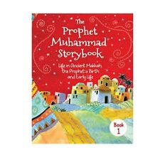 THE PROPHET MUHAMMAD STORYBOOK  BOOK 1 - ISLAMIC CHILDREN GOODWORD BOOKS H/B