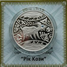 YEAR OF GOAT 2014 - 2015 Ukraine Silver Proof Coin 5 UAH Chinese Lunar calendar