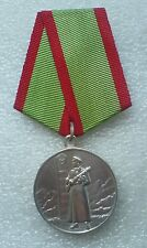 Russian Military Medal For Distinction in Guarding the State Border of the USSR