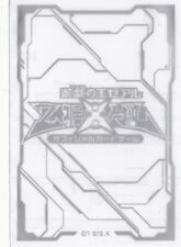 (100) YU-GI-OH Card Deck Protectors New ZEXAL Card Sleeves White