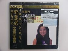 Teresa Teng Mandarin Collection K2HD CD Japan Limited Numbered Edition