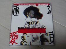 """BUCK-TICK CD single """"Kyokutou yori Ai wo komete""""  Japan import / Atsushi Sakurai"""