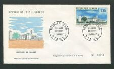 NIGER FDC 1967 NIAMEY MOSQUEE MOSQUE MOSCHEE h0039