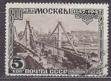 RUSSIA SU 1947 USED SC#1132 5kop typ I, 800th anniv. founding of Moscow