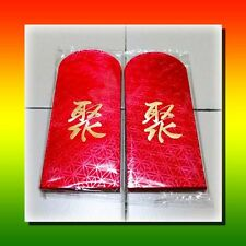 Exclusive Limited Edition Singtel Satin Red Packet Ang Bao