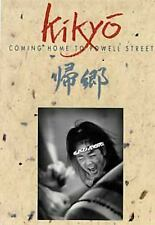 KIKYO - NEW HARDCOVER BOOK