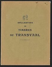 Transvaal stamps 1885 special leave 7 pages with 62 stamps   HIGH VALUE!