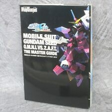 GUNDAM SEED Mobile Suit O.M.N.I vs Z.A.F.T Master Game Guide Japan PS Book MW30*