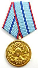 Bulgarian Communist Medal for 20 Years Service in Armed Forces 1st class