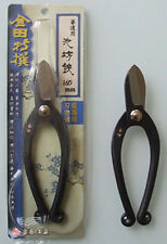 Bimetal Ikenobo Shears,len165mm,SK5 Bimetal Steel, fully whole-piece drop forged