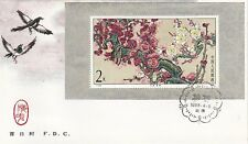 CHINA : 1985 Mei Flowers Miniature  Sheet SGMS3383 on  First Day Cover