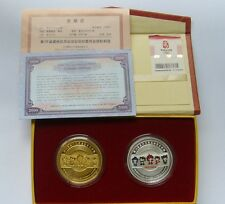 China, Beijing 2008 Olympic Games commemorative medallions Set - Mascot