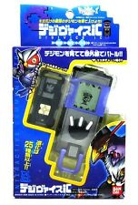 NEW BANDAI DIGIMON SAVERS BLACK DIGIVICE IC Data Link + IC CHIP PLATE RARE