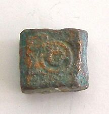 ANCIENT ROMAN BYZANTINE BRONZE WEIGHT great collection!!! #AR91-96
