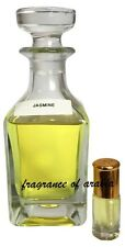JASMINE 3ML BY FRAGRANCE OF ARABIA MOST FAMOUS PERFUME IN THE WORLD LASTING
