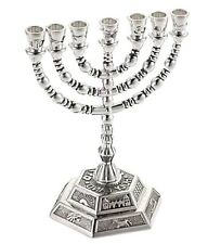 Silver Plated 12 Tribes Of Israel Menorah Small JudaicThe Holy Land New