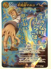 One Piece Miracle Battle Carddass OP04 Omega Rare 18 Version OPALL01