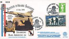 """IK19-B3 FDC """"GUERRE DU GOLFE / Opération DAGUET - RETOUR D'ARABIE SAOUDITE"""" 1991"""