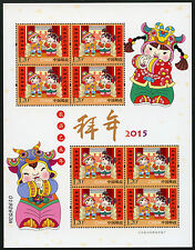 China PRC 2015-2 Neujahrsgrüße New Year Greeting Special Stamp Kleinbogen ** MNH