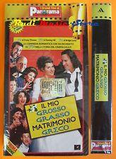 film VHS IL MIO GROSSO GRASSO MATRIMONIO GRECO   CARTONATA PANORAMA (F15) no dvd