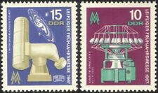 Germany 1967 Leipzig Fair/Telescope/Weaving Loom/Business/Commerce 2v set n44575