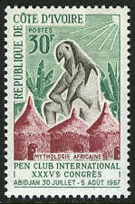 Ivory Coast 256, MI 315, MNH. Intl. PEN Club, Genie, 1967