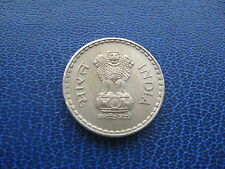 INDIA 5 RUPEES 1996 COIN