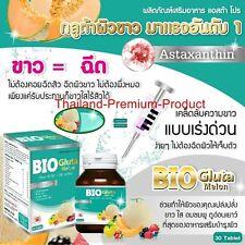 Bio Gluta Melon Clear Acne Oil Control Glutathione Grape Seed Q10 1,500 mg 30 C