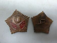 MILITARY MEDAL REPUBLIC OF CHINA FROM 1954 WITH MANS HEAD AND STAR