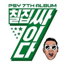 PSY 7TH ALBUM [ 칠집싸이다 ] BOOKLET+MINI POSTER ON PACK feat.XIA, ZION.T