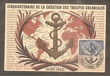 TIMBRE FRANCE FRANKREICH FDC 1951 N°889 OBLITERE USED COTE 70 EUROS 1ER JOUR