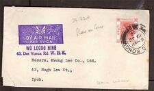 HONG K, 1958 QE11 WRAPPER TO IPOH, WITH 25c SG 182a, RARE ON COVER, MOST UNUSUAL