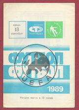 ORIG. prg EC 2 1989/90 Torpedo Moscú-Cork City FC rara vez!!!