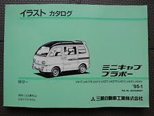 JDM MITSUBISHI MINICAB / BRAVO Parts List Catalog (excerpt of illustrations)