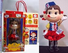 "NIB 2016 Milky 65th PEKO-Chan 10""doll figure@Seven Eleven Japan+FUJIYA Paper Bag"