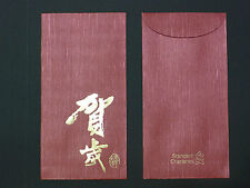 ANG POW RED PACKET - STANDARD CHARTERED BANK (2PCS) A004