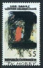Austria 1987 Mi 1873 ** Painting Gemälde Peinture Art Malarstwo