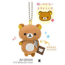 San-x Rilakkuma Plush Fortune Mini Strap AY05504 1pc (10c09A)