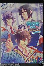 JAPAN Hakuouki SSL ~Sweet School Life~ Official Fan Book Tokubetsu Jugyou-hen
