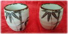 Two Cost Plus Japanese Sake Cups Textured with a Bamboo Design