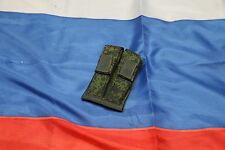Russian army double pistol mag pouch digital flora EMR