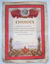 Stalin Award Diploma to Russian soldier for sports achievements 1952