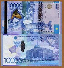 Kazakhstan, 10000 (10,000) Tenge, 2012, P-40, Hybrid Polymer, UNC   Ornate