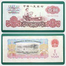 La Cina primi BANCONOTA 1yuan V III (5077580) wmk STELLE 1960