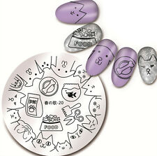 Harunouta-20 Round Nail Art Stamping Image Plate Stencil Cat Dog Food Design