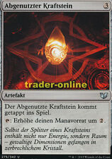 2x Abgenutzter Kraftstein (Worn Powerstone) Commander 2015 Magic