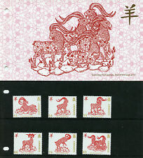 Guernsey 2015 MNH Year of Goat 6v Set Presentation Pack Chinese Lunar New Year