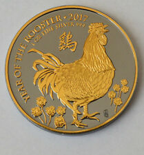 2017 1oz Royal Mint Year of the Rooster Silver Coin Ruthenium & Gold Gilded