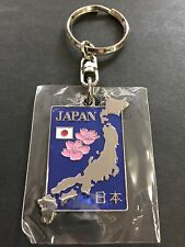 Japanese Key Ring Map Japan Silver Chain Holder Sakura Cherry Blossoms KeyHolder