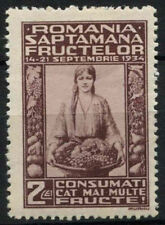 Romania 1934 SG#1300, 2L Fruit Exhibition MH #D1596